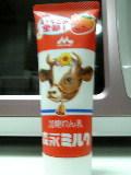 いちご♪2007
